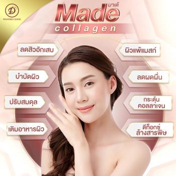 มาเด้ คอลลาเจน (Made Collagen) ช่วยอะไรบ้าง หน้าใสอุดร