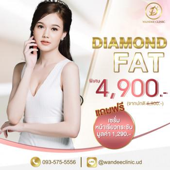 หน้าเฟิร์มกระชับ สวยฟาดมากแม่ Diamond Fat